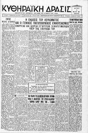 Κυθηραϊκή Δράσις, Φύλλο 11, 31-5-1937