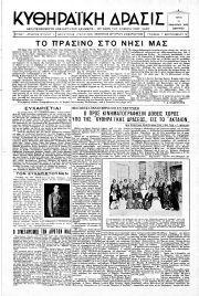 Κυθηραϊκή Δράσις, Φύλλο 41, 31-1-1939