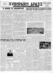 Κυθηραϊκή Δράσις, Φύλλο 170, 1-6-1954