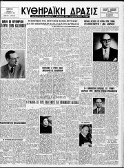 Κυθηραϊκή Δράσις, Φύλλο 268, 15-10-1963
