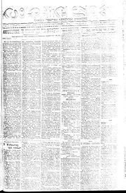 Κυθηραϊκή Ένωση, Φύλλο 27, 25-7-1934