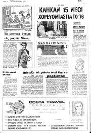 Κυθηραϊκό Βήμα, Φύλλο 8, 6-1-1976