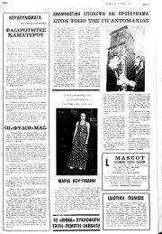 Κυθηραϊκό Βήμα, Φύλλο 10, 8-4-1976