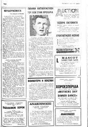 Κυθηραϊκό Βήμα, Φύλλο 11, 6-5-1976